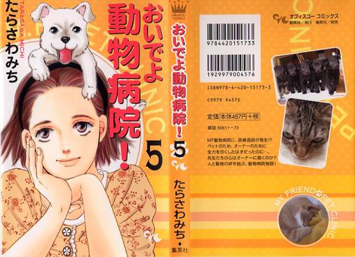 tarasawa books